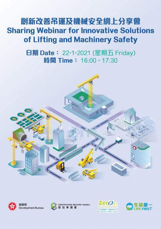 The Book of Sharing WEBINAR for Innovative Solutions of Lifting and Machinery Safety