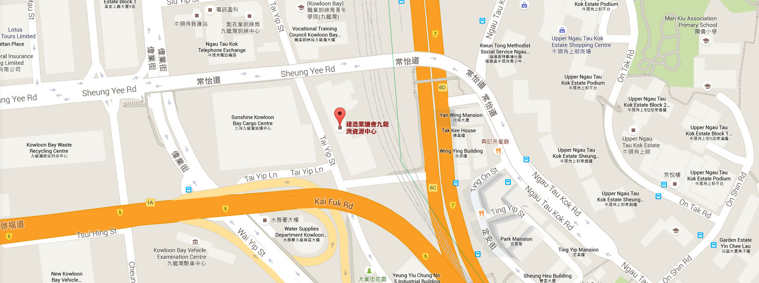 map:Construction Industry Resource Centre, G/F, 44 Tai Yip Street, Kowloon Bay, Kowloon