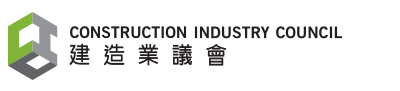 The logo of Construction Industry Council